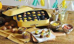 Bruno Hot Plate Custard Yellow Limited Color
