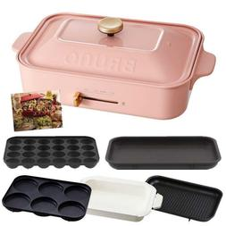 BRUNO compact hot plate 4 piece set