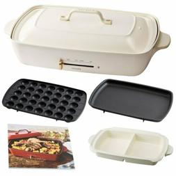 BRUNO Hot plate Grande BOE026WH + Ceramic coat partition pan
