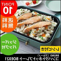 Bruno hot plate TAKOYAKI compact hot plate BOE 021 Japan NEW