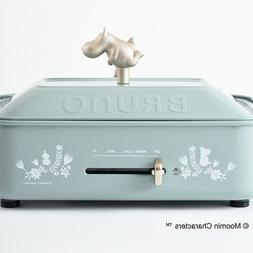BRUNO NEW Moomin Compact Hot Plate from Japan Limited itemTa